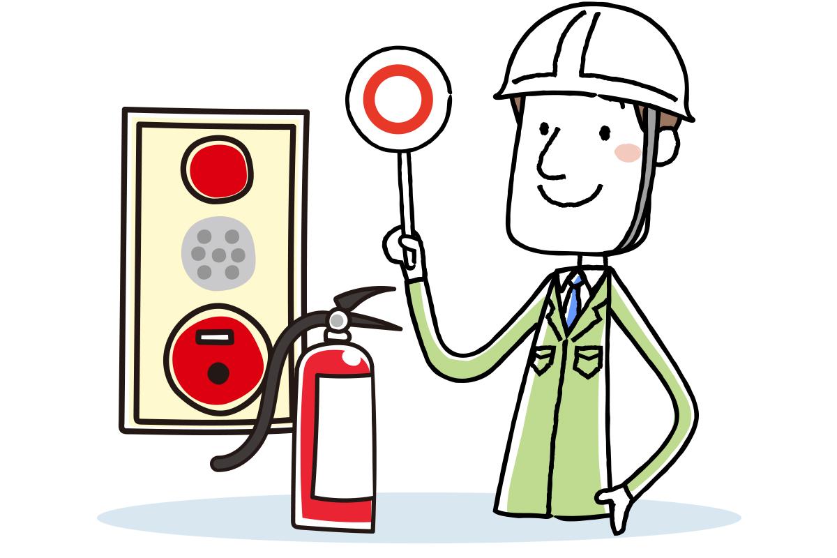 株式会社岩手防火管理サービス_設備の設置工事が終わったら